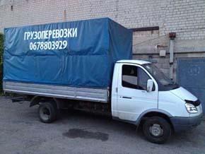 грузоперевозки Днепропетровск цена