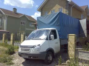 переезд дома Днепропетровск