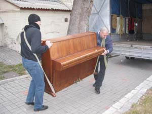 перевезти пианино