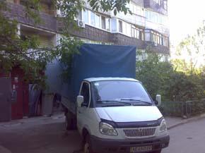 переезд квартиры Днепропетровск